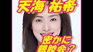 テレビ朝日 2017年4月20日 木曜日 夜9時『緊急取調室』 シーズン2。あ...