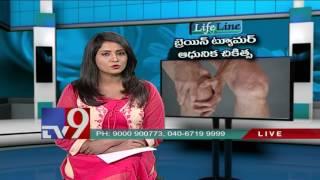 Brain Tumor - Latest Treatment - Lifeline - TV9