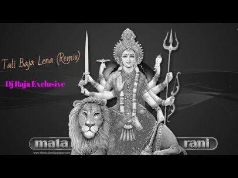 Tali Baja Lena (Remix) Dj Raja Exclusive