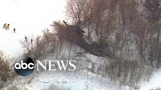 Investigation underway into fatal Black Hawk helicopter crash l ABC News