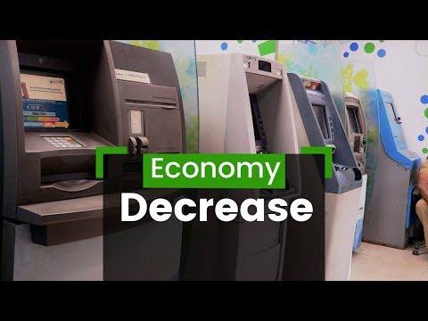 Off-Site ATMs Decrease