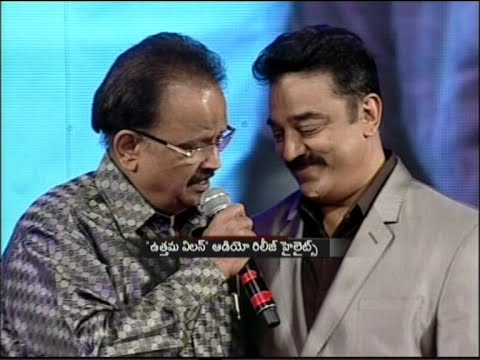 SP.Balasubramaniam and Kamal Hassan Live Performance Uttama Villain Telugu Audio Launch