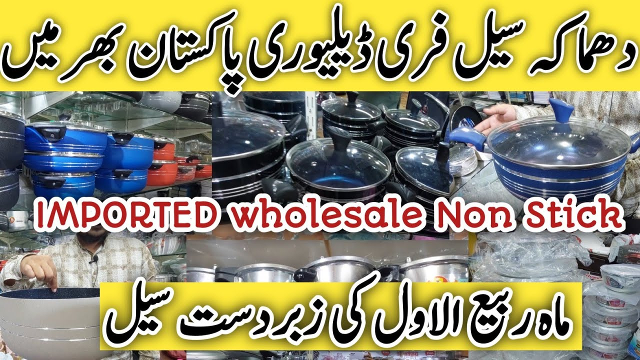 Non Stick Wholesale Shop  Free Delivery All Over Pakistan  Cook ware Set