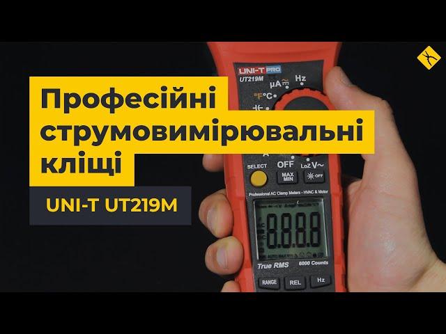 Струмовимірювальні кліщі UNI-T UT219M