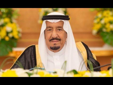 أخبار عربية |  تعديل الهيكل التنظيمي لوزارة الداخلية #السعودية  - نشر قبل 22 دقيقة