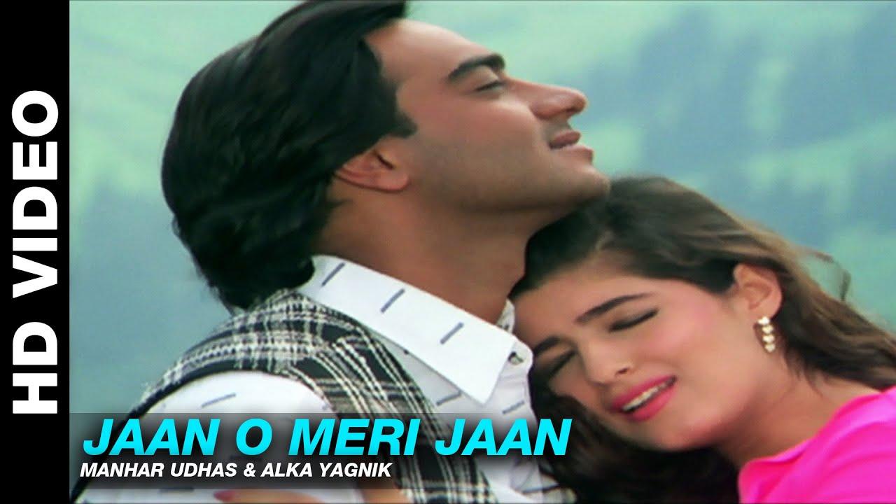 Meri Jaan Love Wallpaper : Jaan O Meri Jaan - Jaan Manhar Udhas & Alka Yagnik Ajay Devgn, Amrish Puri & Twinkle Khanna ...