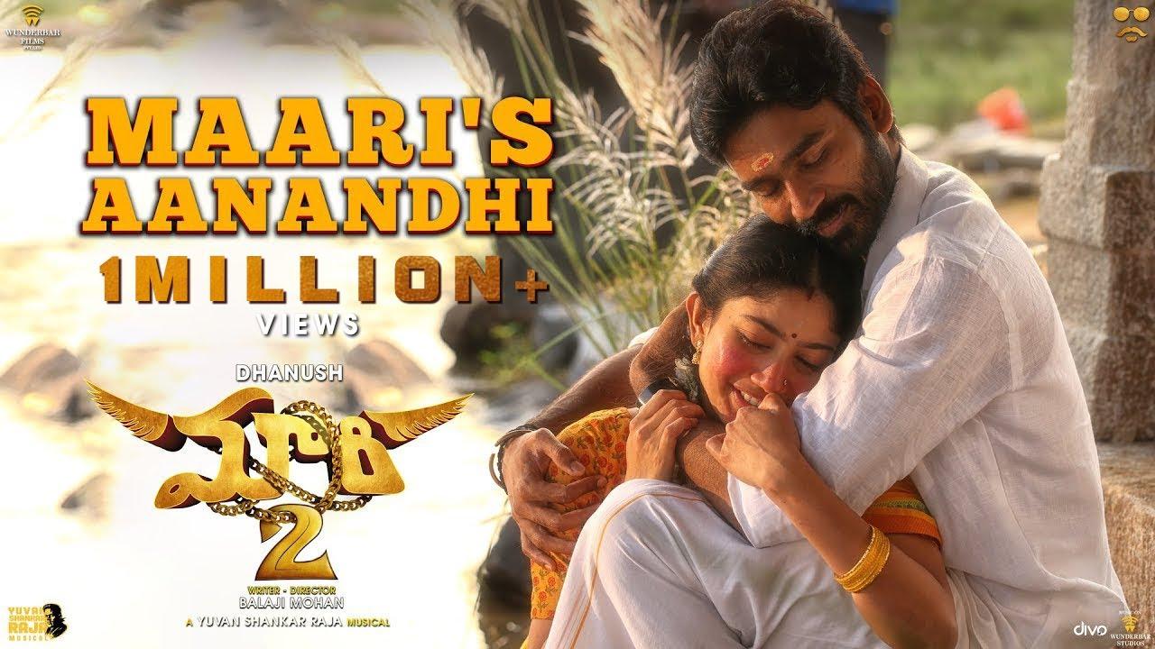 Maari 2 [Telugu] - Maari's Aanandhi (Video Song) | Dhanush
