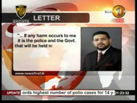 News1st Azath Sally writes to IGP If any harm occurs to me, it is the Police and the Government