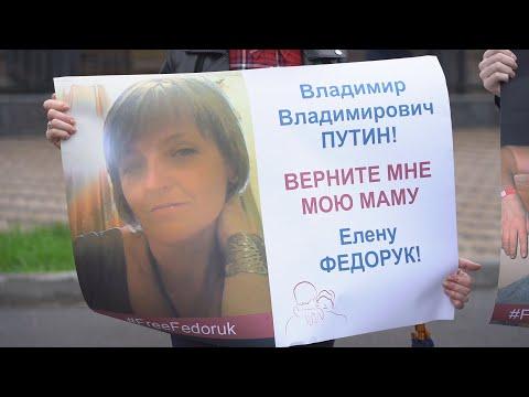 РІДНІ полонених під посольством РФ -СПЕЦІАЛЬНИЙ РЕПОРТАЖ