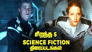 TOP 5 Science FICTION Movies Explained In Tamil