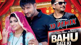 3D REMIX || Bahu Kale Ki || बहु काले की || Ajay Hooda & Anu Kadiyan,Gajendra Fhogat || New Haryanvi