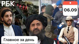 Талибы войне - конец. Панджшер партизаны в действии. Израиль подкоп побег из самой строгой тюрьмы