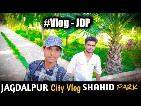 Jagdalpur City   Shahid Park & Indra Stadium Vlog  By Rajesh Kumar Kashyap Bastar r