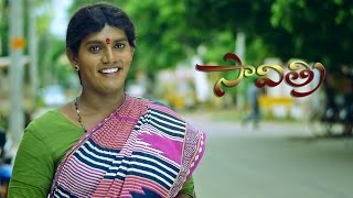 SAVITRI TELUGU SHORT FILM || Telugu Latest Short Film