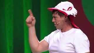 Kabaret Jurki - Majówka, czyli dziedziczenie głupoty (Official Video, 2019)