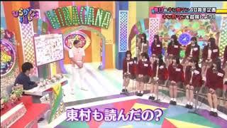 キン肉マン回の東村芽衣ちゃんが可愛すぎた.