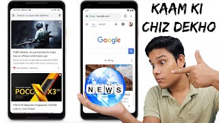 Customize Google Chrome News According Your My Interest   How to set my interest on Google Discover?
