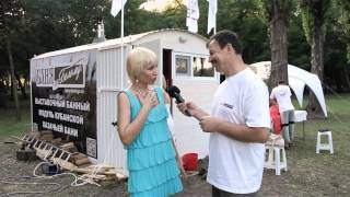 Баня по Белому(Баня по Белому на гала-празднике Ивана Купала в Краснодаре. http://banyabelogo.ru/video-banya/, 2013-07-24T06:48:53.000Z)