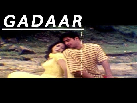 GADDAR - FAISAL, NIRMA, FAISAL QURESHI, KHUSHBOO - OFFICIAL PAKISTANI MOVIE