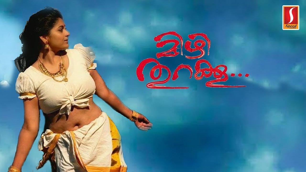 Download Mizhi Thurakku Malayalam Super Hit Full Movie