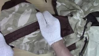 Камуфляжный костюм Горка расцветка Нато