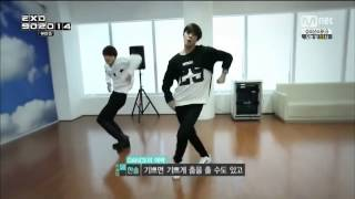 SMROOKIES YuTa & HanSol Dance Practice