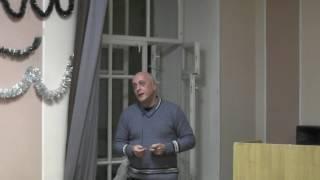 Субъект - ориентированный подход в психоанализе (открытая лекция) Рождественский Дмитрий Сергеевич