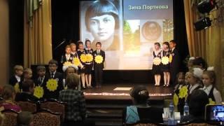Дети - герои войны(, 2016-04-20T20:49:45.000Z)