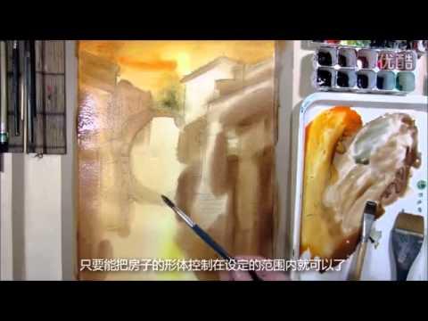 ❤水彩畫教程《江南水鄉》Landscape Watercolor Painting Tutorial