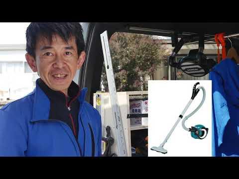 【HiKOKI 日立工機】インパクトドライバ  大工さんによる解説