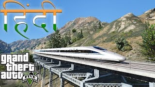 GTA 5 BULLET TRAIN CRH380A HINDI