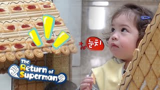 Gun Hoo~ Why did you Break Everything? [The Return of Superman Ep 278]