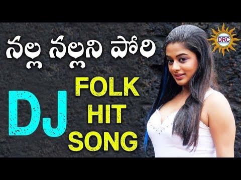 Nalla Nallani Pori Dj Folk Hit Song | Folk Dj Special | Disco Recording Company
