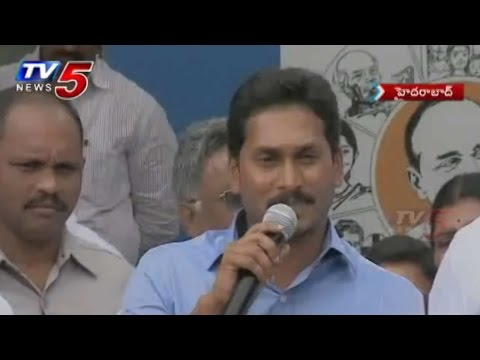 YCP AP Formation Day Celebrations in Party Office : TV5 News