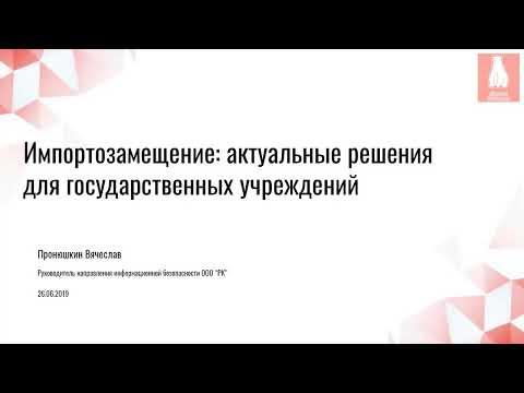 Прямая трансляция пользователя Русская Компания