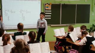 Рябова Е В Фрагмент урока математики в 3 классе