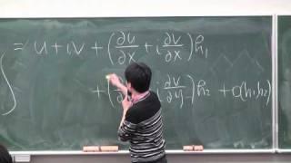 慶應大学 講義 物理情報数学A 第三回 複素関数の微分 2010