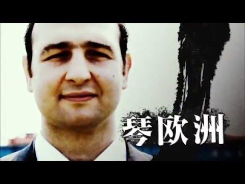 雅山―琴欧洲:大相撲 超会議場所「OB戦」