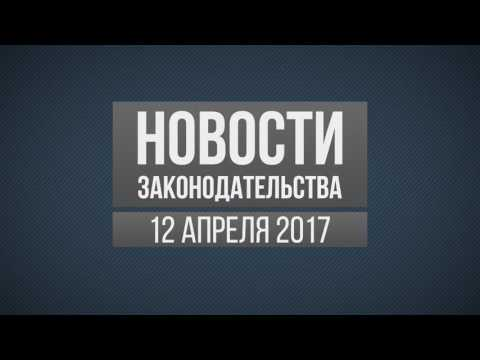 Изменения в НК РФ, внесение изменений в КоАП