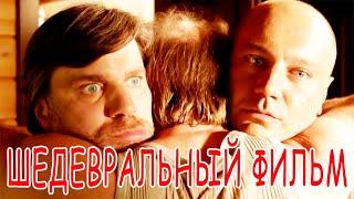 ШЕДЕВРАЛЬНЫЙ ФИЛЬМ! ОТ СОЗДАТЕЛЕЙ СЕРИАЛА СВАТЫ Русские мелодрамы 2020 новинки, фильмы HD