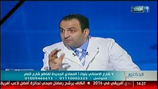 القاهرة والناس | فنيات علاج تسوس واعواج الأسنان مع دكتور شادى على حسين فى الدكتور