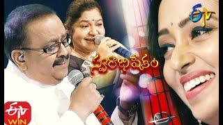 Swarabhishekam | 23rd August 2020 | Full Episode | ETV Telugu