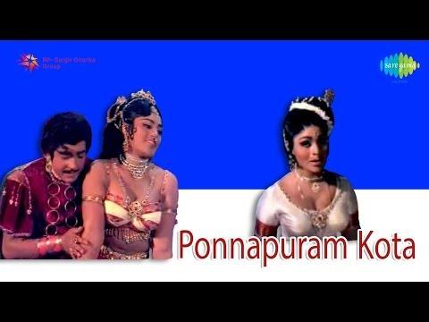 Ponnapuram Kotta | Manthramothiram song
