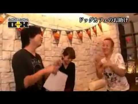 Seiyuus Masaya Onosaka e Konishi Katsuyuki