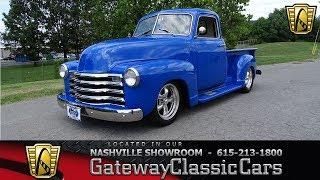 1948 Chevrolet 3100 pickup, Gateway Classic Cars-Nashville #851