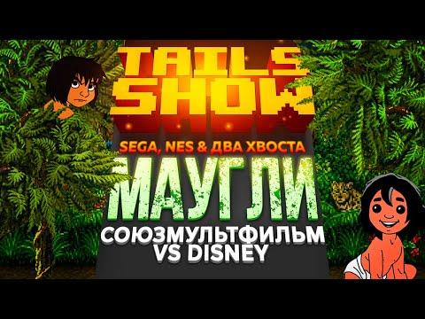 Tails show #19 I \