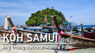 Koh Samui VLOG 1 - Day trip to Ang Thong National Marine Park