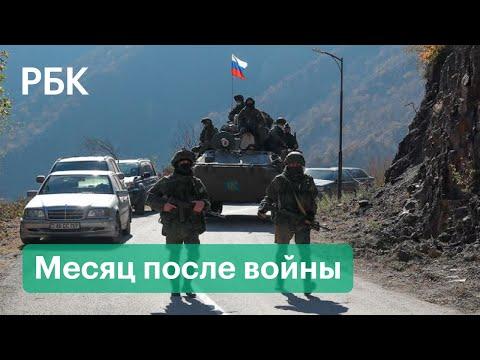 Месяц мира в Карабахе. Оценка Алиева и Пашинина