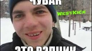 WestMusic - Секс машина