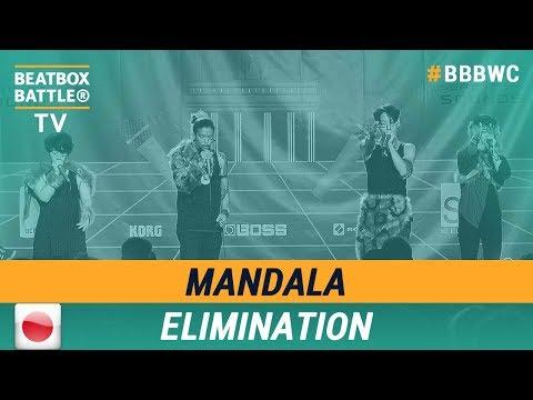 Mandala from Japan - Crew Elimination - 5th Beatbox Battle World Championship
